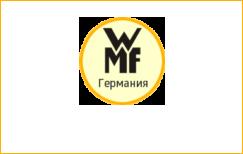 Столовые приборы WMF