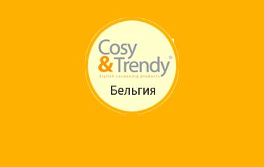 Керамика Cosy Trendy