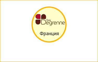 Бокалы Guy Degrenne
