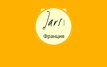 Посуда Jars
