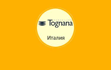 Фарфор Tognana