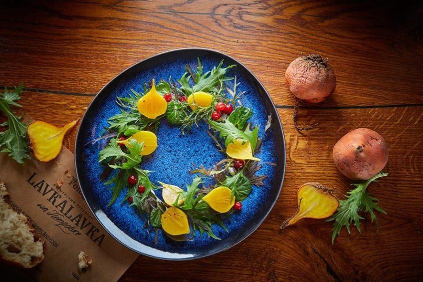 Цветная посуда Vista Alegre