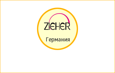 Шведский стол Zieher