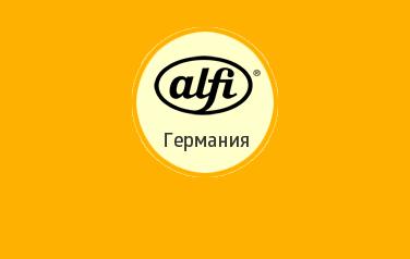 Термосы Alfi