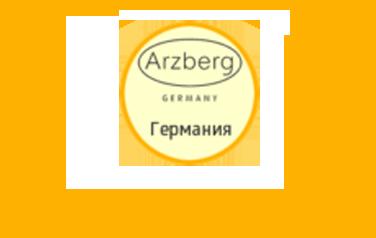 Фарфор Arzberg