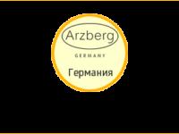 Arzberg: посуда высокого качества и безупречной историей