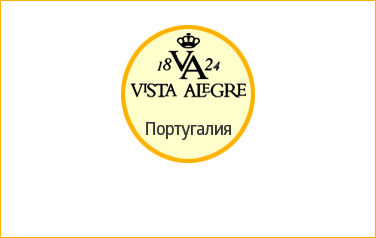 Посуда Vista Alegre
