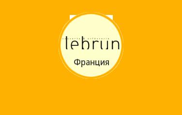 Приборы Lebrun