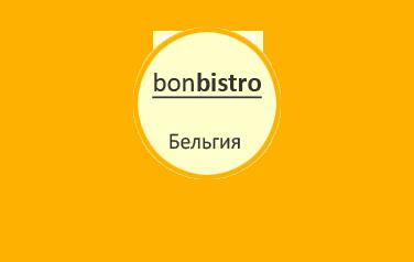 Посуда Bonbistro