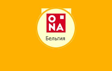 Посуда ONA